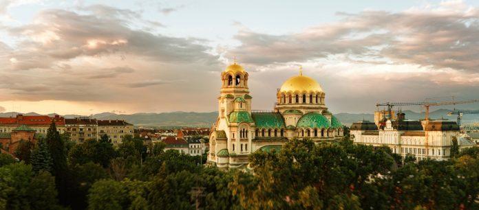 Bulgaristan Vize Başvurusu